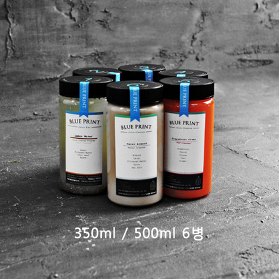 [BLUE PRINT]JUICE CLEANSE SET